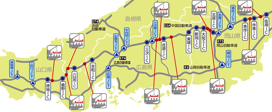 自動車 規制 中国 道