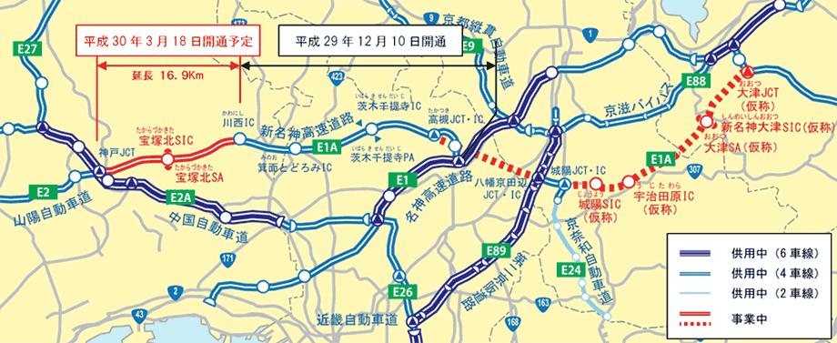 神戸 高速 線 路線 図