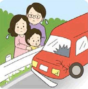 高速道路における緊急時の対処法