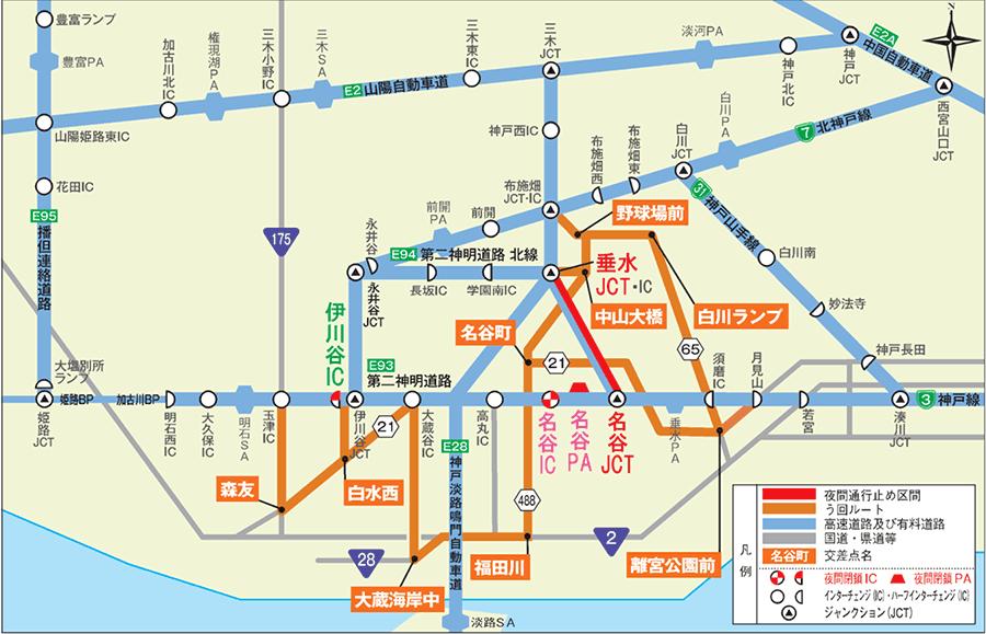 湾岸 線 高速 通行止め 阪神