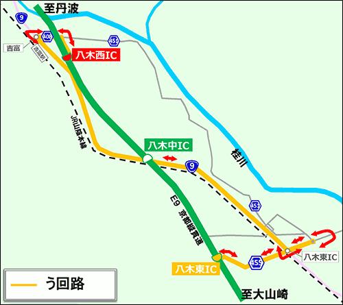 E9京都縦貫自動車道 IC夜間閉鎖...