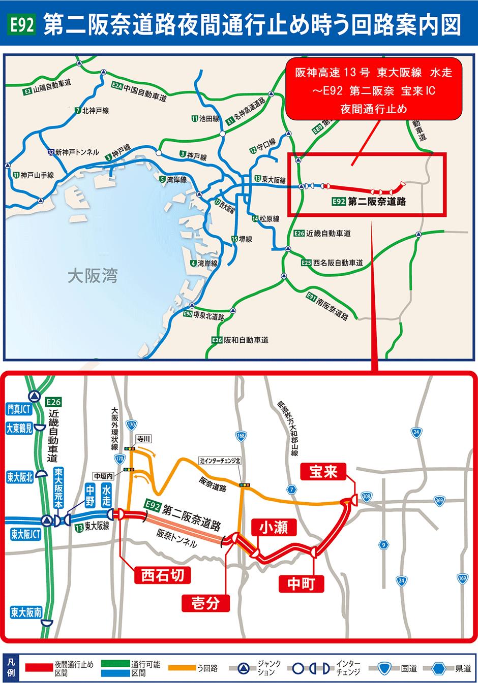 路線 図 高速 阪神