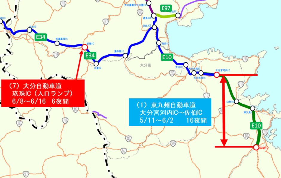 九州 道 東 通行止め 自動車