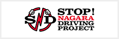 STOP NAGARA DRIVING PROJECT ながら運転防止プロジェクト SND PROJECT