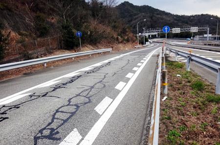 E2山陽自動車道 山陽姫路東IC出...